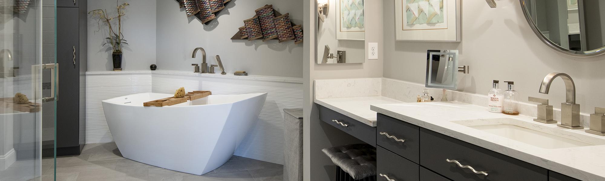 Bethesda Condo Master Bathroom Remodel